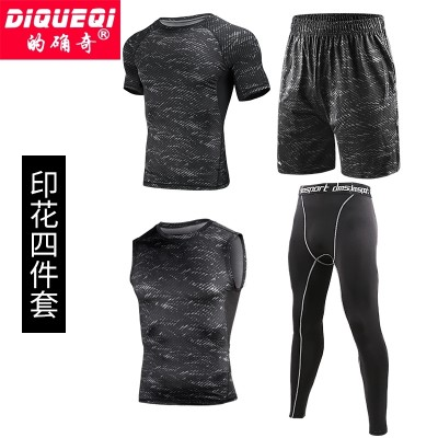 It is true that the men's Gym suits, quick dry sports, tight suit, running clothes, four sets of compressed training clothes
