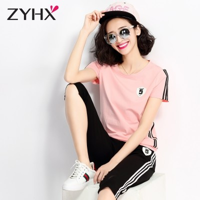 2017 new adidas Womens leisure summer summer summer two fashion Korean short sleeved dress