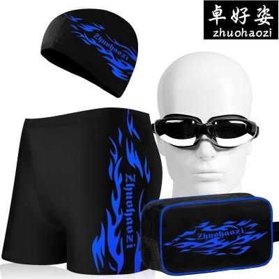 Zhuo Haozi men's swimming trunks swimming cap boxer dry swimming trunks swimming goggles XL spa swimming suit