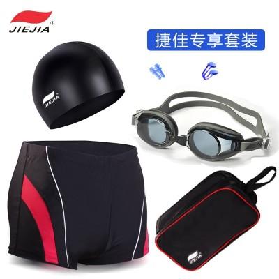 Jiejia professional swimwear goggles cap suit men boxer style spa swimming trunks quick dry loose waterproof
