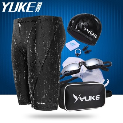 Yu g five men swimming trunks swimming suit swimming pants waterproof quick dry swimsuit goggles swimming equipment