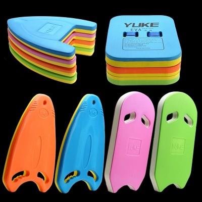 Float board, adult swimming board, beginner, float board, back float, children's swimming equipment, floater, swimming artifact