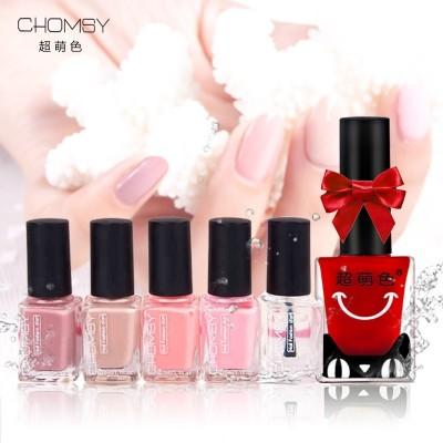 Nail polish sets can be stripped, non-toxic, can tear nails, long lasting quick combination, tear, naked, mermaid, Ji, not fade
