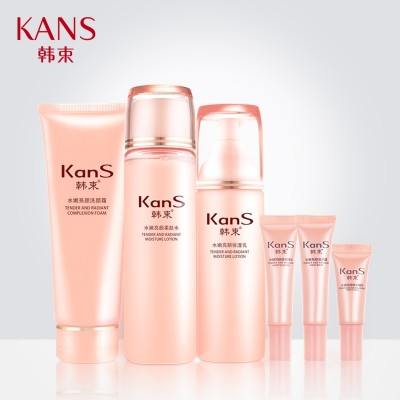 Korean moisturizing skin care kit, deep moisturizing lotion, toner, lotion, cosmetics