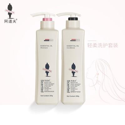 Adolf set the brand soft silky Care Shampoo + conditioner.