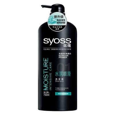 Yun silk shampoo moisturizing smooth shampoo moisturizing moisturizing soft 750ml