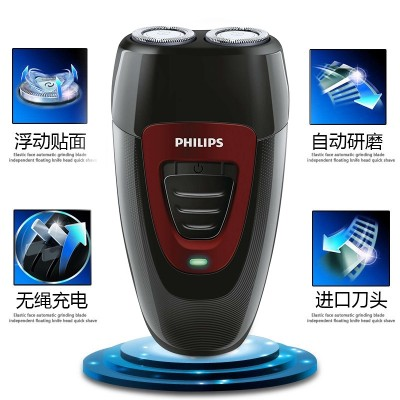 PHILPS Electric Shaver Rechargeable Wireless razor original rotary double knife head PQ182