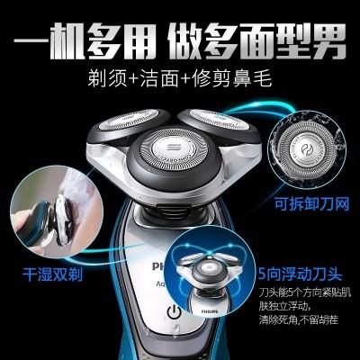 PHILPS electric shaver razor head three men charging shaver body wash S5091