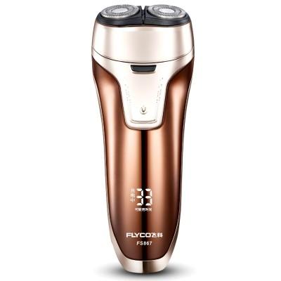 FLYCO shaver male intelligent body wash razor electric charging type double headed razor shaver FS867