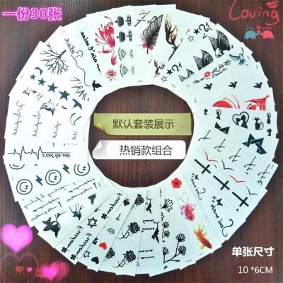 Tattoo stickers, men and women waterproof, lasting personality, English small, fresh, simulation, sexy, tattoo, mask, tattoo stickers 30