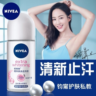 NIVEA RS and deodorant body cooling lasting underarm antiperspirant spray ball fragrant perfume