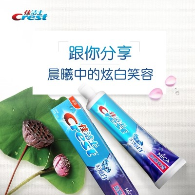 Crest toothpaste to whitening teeth 3D dazzle White Dew fragrance fresh breath 180g