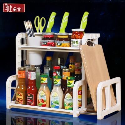 Kitchen shelves, spices, seasonings, appliances, household storage, knife rack, floor storage, chopsticks, double deck, 2 kitchen utensils
