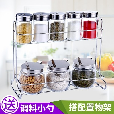 Kitchen glass condiment box set household assembled seasoning bottle storage tank salt sugar seasoning seasoning bottle box