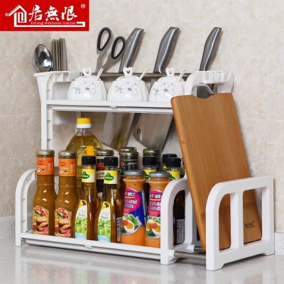 Unlimited kitchen shelves, seasoning shelves, supplies, appliances, storage, landing racks, tool racks, 2 double shelf