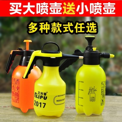 The flowers watering can watering watering small household gardening pressure sprayer small pressure watering spray bottle