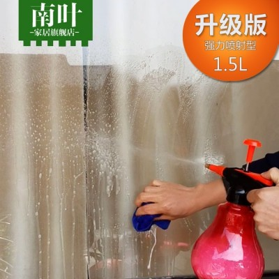 Manual pressure type sprinkler watering can watering can watering transparent small garden tools small sprayer 1.5L