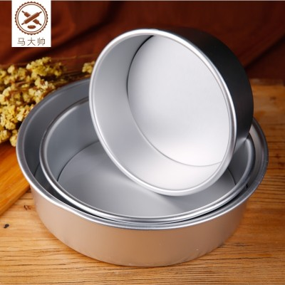 """The cake mould is baked with a baking tool and bake for 6 """"8"""""""