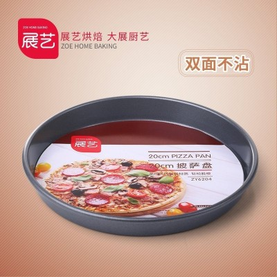 The dish is baked in a dish with a baking tin and a 6 inch 8 inch pizza tray