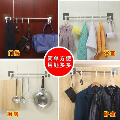 The powerful non-indented rubber nail-bonded bathroom wall can be washed by the stainless steel wire door