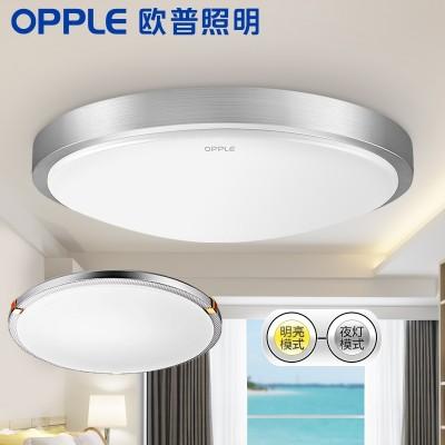 Opu lighting led bedroom circular vacuum lamp with modern and simple room balcony corridor restaurant lamp