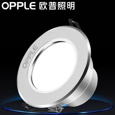 Oppu-lit led lamp 3w super thin barrel lamp 7.5 open hole 8 cm embedded smallpox hole lamp