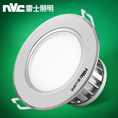 "Reshi lighting led lamp 3W2. 5 ""2"" barrel lamp 7.5 cm embedded sky lamp hole lamp"