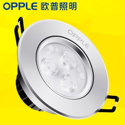 Oppu-lighting led skylights with an 8-cm (3w), 3w clothing store embedded bull eyelet lamp