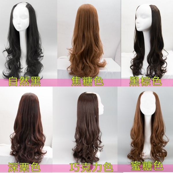 Female U Type Half Wig Headgear Hair Extensions Long Hair Wavy