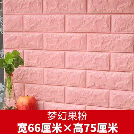 TV background wall lines self-adhesive waterproof wallpaper 3D three ...