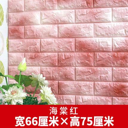 TV background wall lines self-adhesive waterproof wallpaper 3D three ...