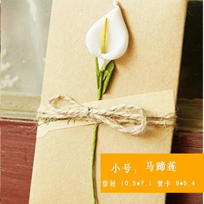Diy retro handmade greeting cards kraft paper dried flowers cards please select m4hsunfo