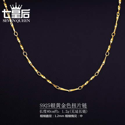 No naked chain pendant color silver chains 925 silver fine 18 k no naked chain pendant color silver chains 925 silver fine 18 k yellow gold plating rose gold necklace female collarbone chain not rub off necklaces aloadofball Image collections