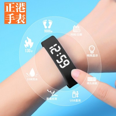 Electronic watch han edition contracted noctilucent waterproof moisture; male and female high school students intelligent motion children bracelet watch boy