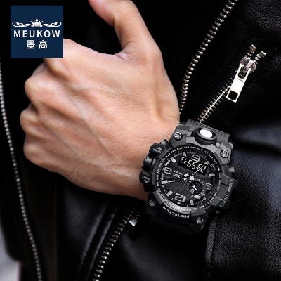 Han edition contracted junior middle school high school students is waterproof watch male students luminous digital outdoor electronic watch movement