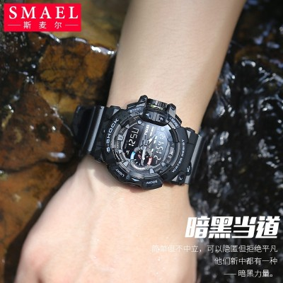 Black gold watch male students boy multi-functional waterproof outdoor sports junior high school teenagers luminous men electronic