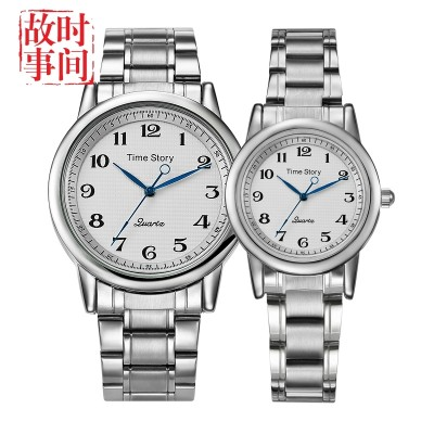 Middle-aged men and women watch fun and quartz watch old man characters with students expression waterproof female table plate steel couple table