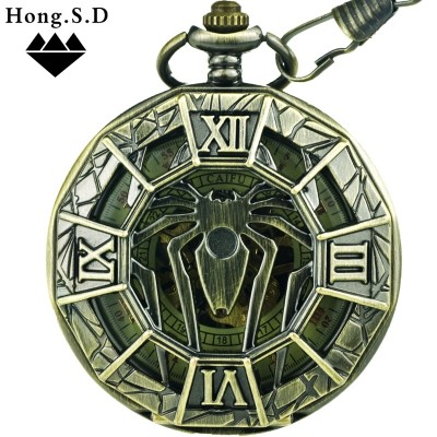 Spider-man classic vintage pocket watch The mechanical clamshell with men and women watch tide supe students watch alloy