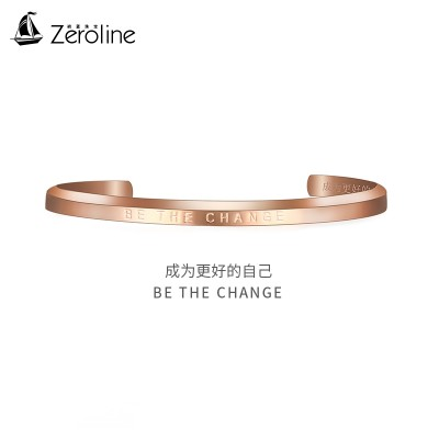 European and American fashion simple rose gold bracelet men all-match titanium bracelet lovers female opening gifts for Valentine's Day