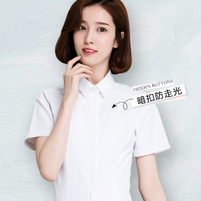 Constant Austrian Xia Xinbai Shirt Short Sleeved professional dress suit, self-cultivation Han Han fan, large size work clothes, shirt, ol women's clothing