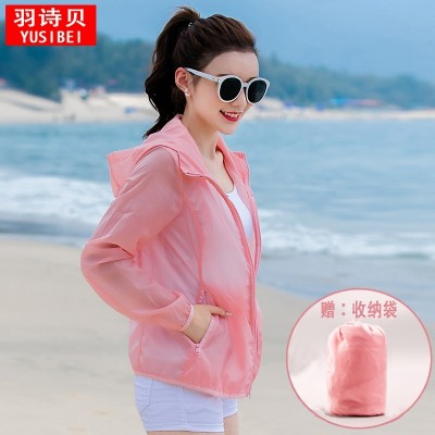 new summer sun protection clothing female Korean all-match thin breathable Hooded Jacket sunscreen clothing female beach