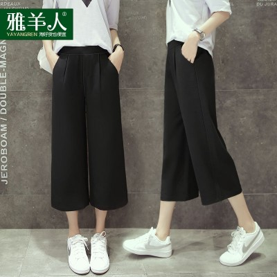 leisure seven Korean students loose waisted horn thin Chiffon summer nine wide leg pants