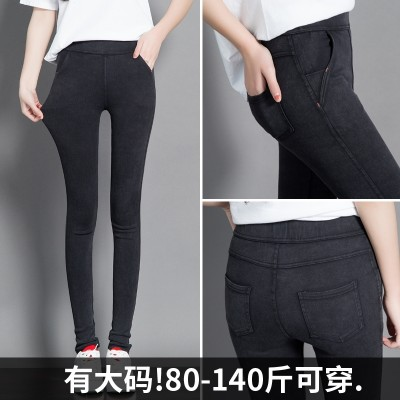 Spring and summer wear leggings female thin  new pants tight black pants nine feet pencil pants