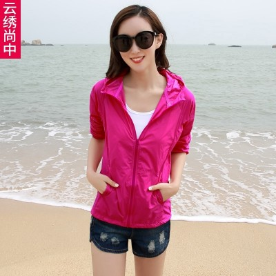 Sun protection clothing, women's summer , new Korean version, breathable big yards, long sleeved beach clothes, skin conditioning shirt, short jacket, women's clothing