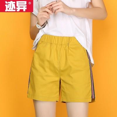 Striped cotton pants loose pants female sports summer summer summer shorts female size slim a word wide leg pants