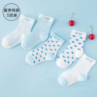 Children thin cotton socks socks a summer breathable mesh mesh pure cotton socks baby baby socks boy girl