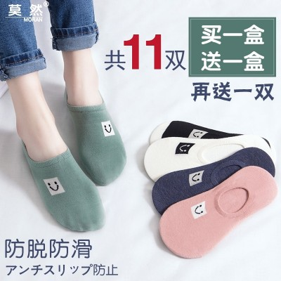 Summer thin socks female cotton shallow mouth movement of thin silicone antiskid socks socks lady invisible children socks