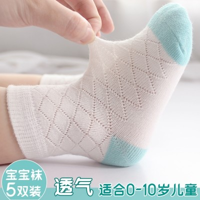 Children mesh socks, summer thin, spring and autumn cotton, 0-1-3-5-7-9 years old baby socks, newborn baby socks