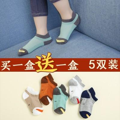 Children's socks, pure cotton socks, boys, girls, baby socks, baby summer boat socks, 1-3-5-7 years old, 9