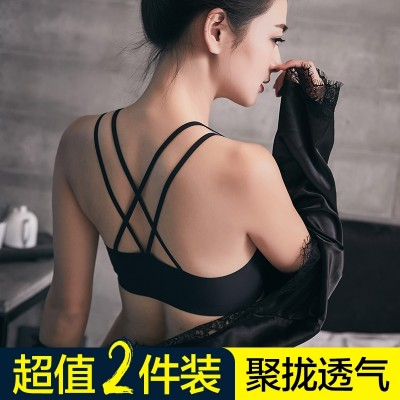 Summer sports bra Nightgown Pajamas female body / bra chest wrapped sleep underwear vest